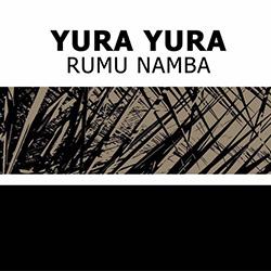 yura-yura-rumu-namba