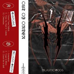 plastic-gods-religius-order-santoine